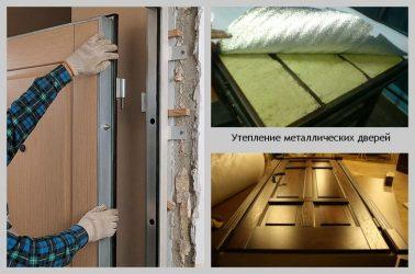 Как утеплить межкомнатную дверь своими руками?