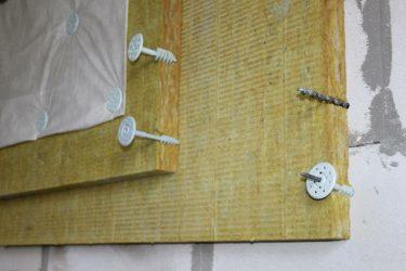 Крепления для утеплителя на стену