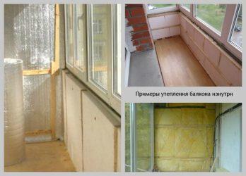 Чем утепляют балконы с внутренней стороны?