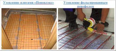 Утеплитель под плитку на пол