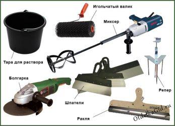 Наливной пол инструменты технология